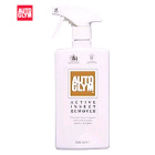 ACTIVE INSECT REMOVER- 500ml - Autoglym