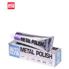 METAL POLISH - 55ml(75gm) - Autoglym